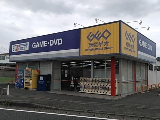 ゲオ愛川店
